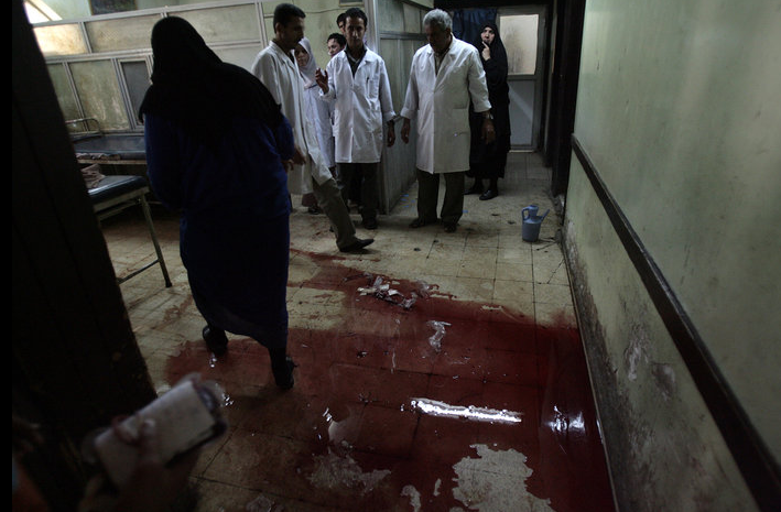 baghdad-clinic-blood.png