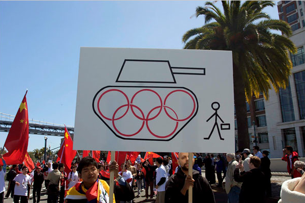 olympic-tank.png