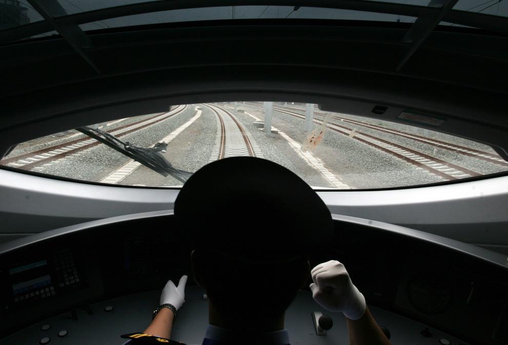 Speed Bullet Train photo