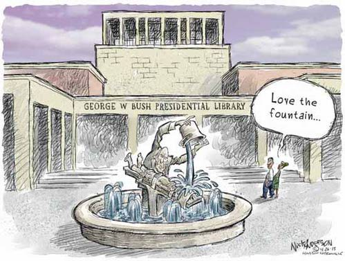 Bush-Library-Fountain