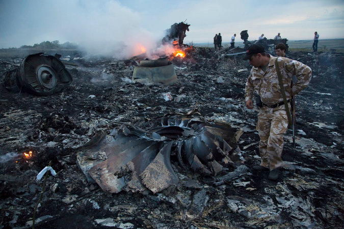 Ukraine downed airliner